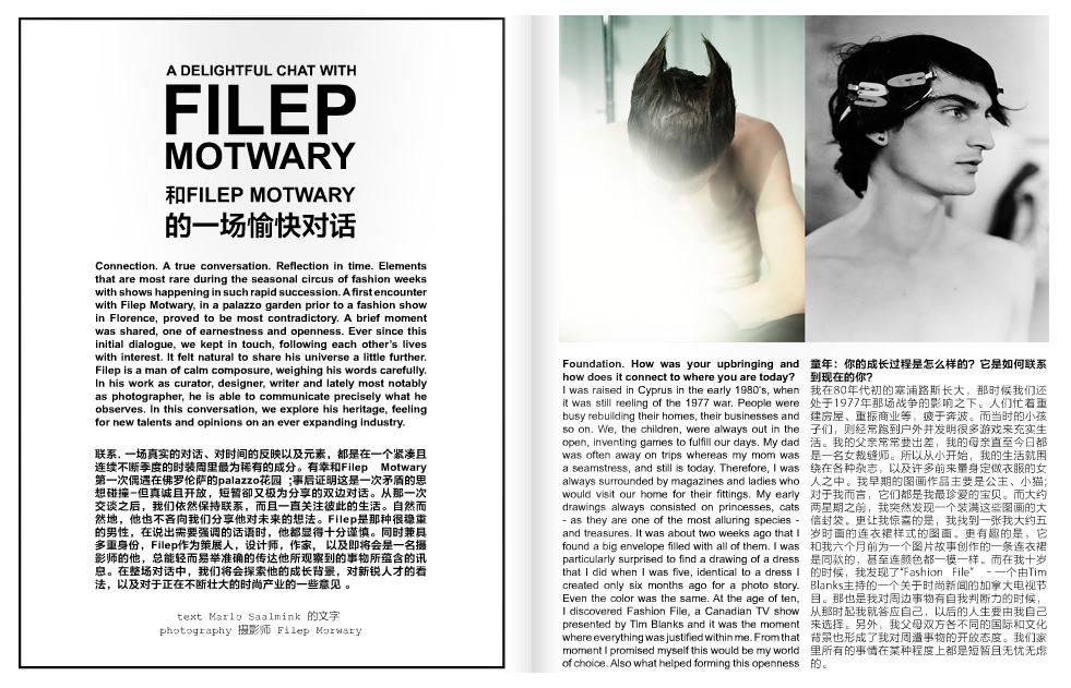 interviewed by Marlo Saalmink for Elsewhere magazine #6, China