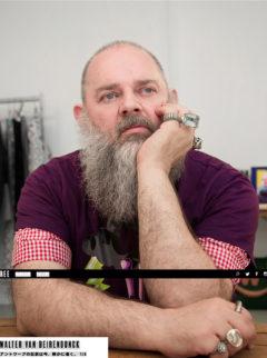 filep motwary WALTER VAN BEIRENDONCK ウィメンズ&メンズファッション誌『FREE MAGAZINE』(1)