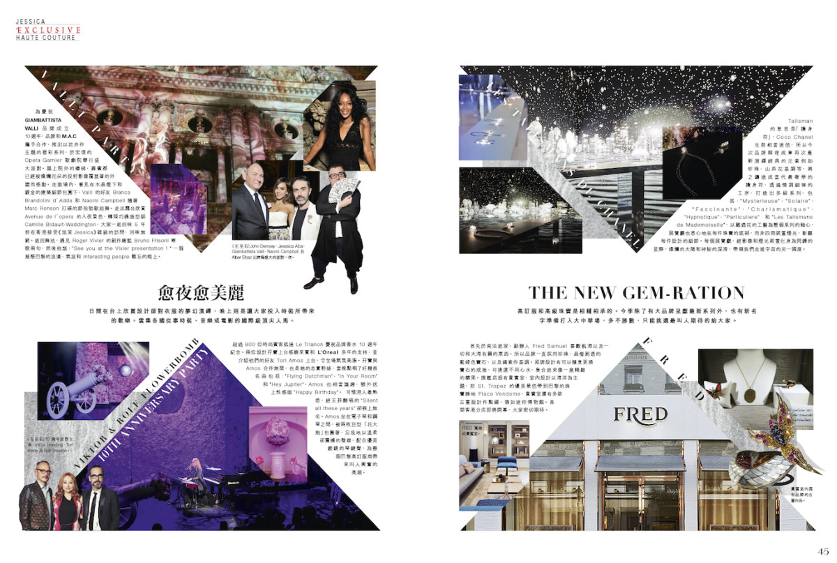 JESSICA magazine, Hong Kong  EXCLUSIVE: PARIS HAUTE COUTURE Story by Lucienne Leung-Davies Photography by Filep Motwary