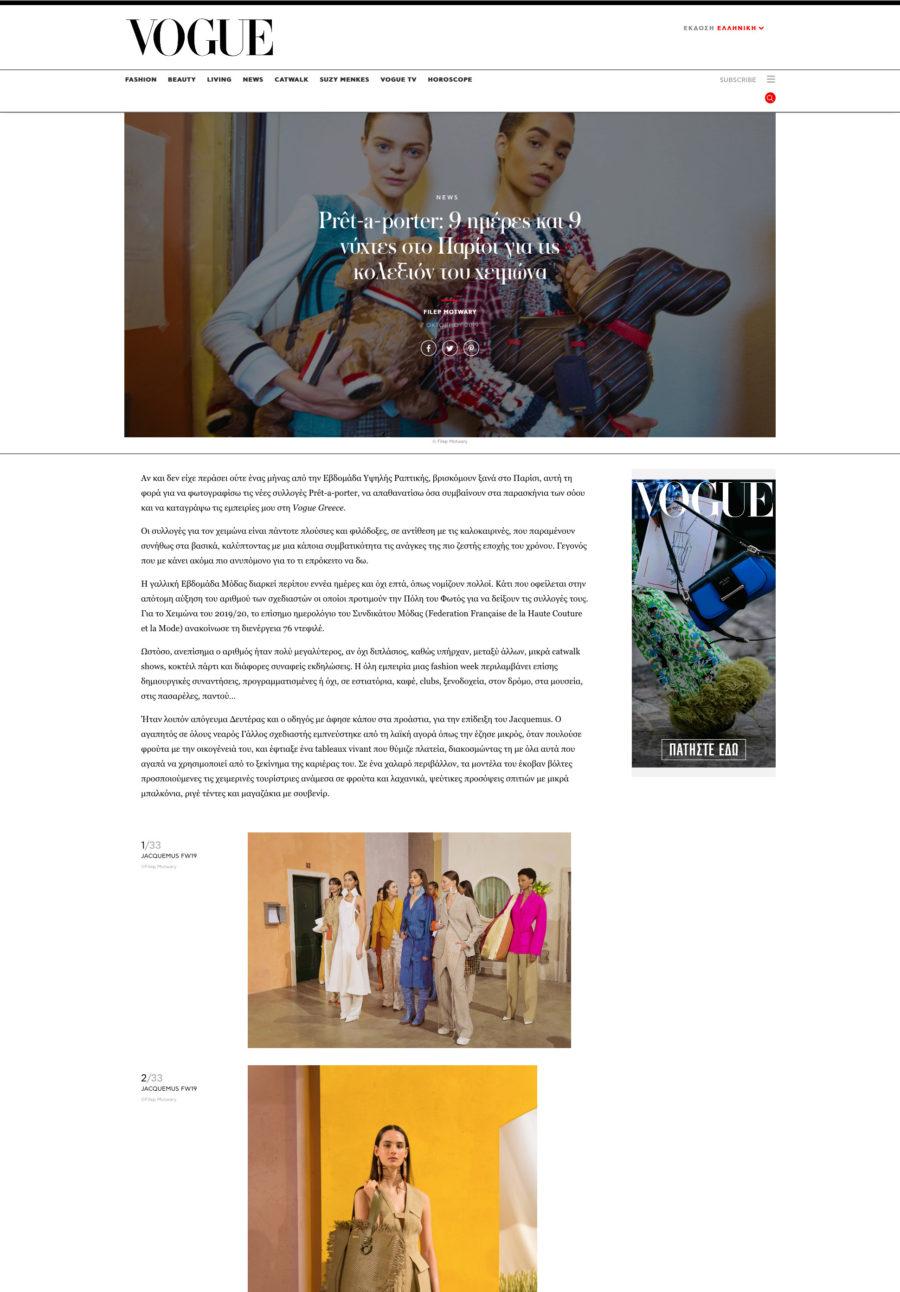 9 ημέρες και 9 νύχτες στο Παρίσι για τις κολεξιόν του χειμώνα: O Editor at Large της Vogue Greece @filepmotwary βρέθηκε στο Παρίσι για να φωτογραφίσει τις νέες συλλογές Prêt-a-porter FW19, να απαθανατίσει όσα συνέβησαν στα παρασκήνια και να καταγράψει τις εμπειρίες του στη Vogue Greece. Διαβάστε ολοκληρο το άρθρο στο vogue.gr  _  9 days and 9 nights in Paris for winter collections: Vogue Greece's Editor at Large @filepmotwary, was in Paris to photograph the new #pretaporter collections, while capturing every detail behind the scenes and recording his experiences at Vogue Greece. Read the full article at vogue.gr  Photos and Article: @filepmotwary  @anndemeulemeester_official | @sebastien__meunier